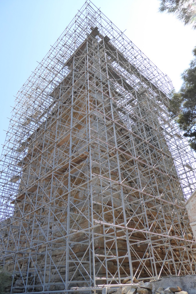 Agia Marina Tower in September 2015