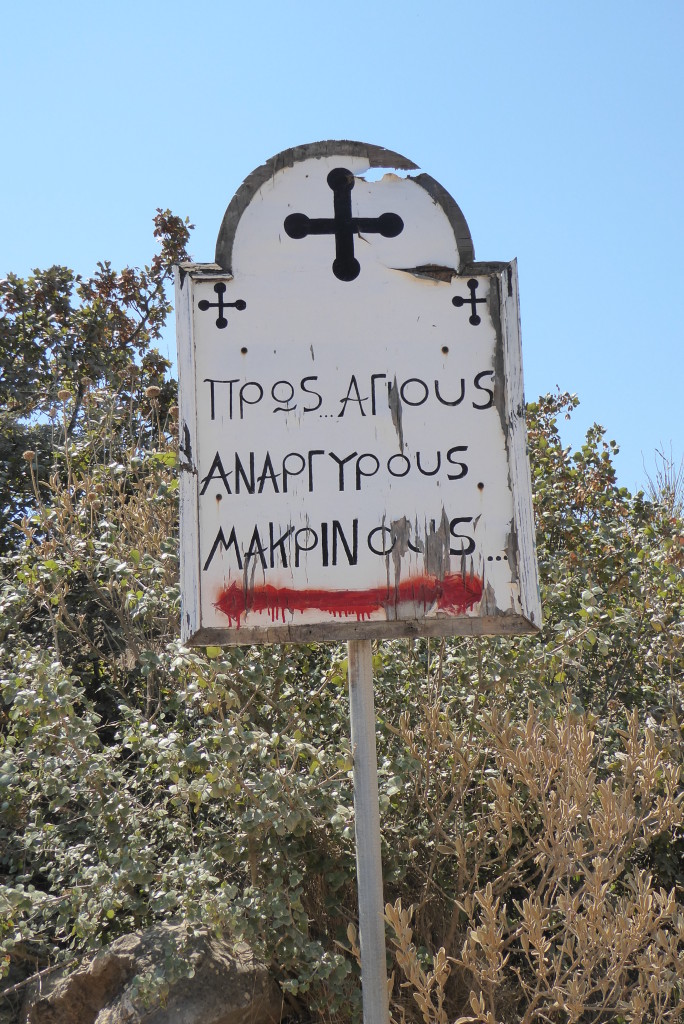 The sign pointing to the church at 'sto makrinó'