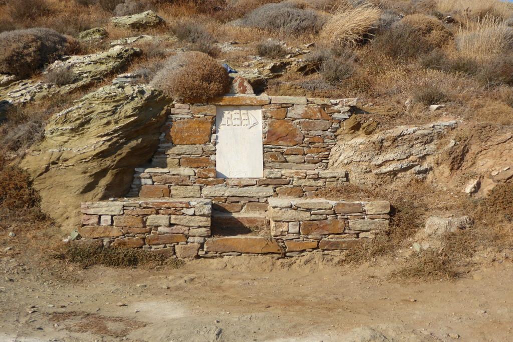 The Lambros Katsonis Memorial Site